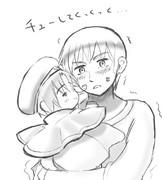 イタちゃんまじ天使【神ロとちびイタ】