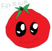 トマトたん