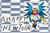 今年もよろしく!! G3月詠