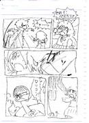 ロリコン対ペドフィリア