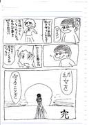 ロリコン対ペドフィリア2(終)