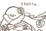 (・ω・)着物