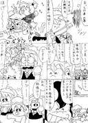 ハクレーレイムさん・コウマーアイランド編[3]