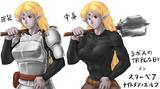 3ボス達のTRPGな日々 描いてみた