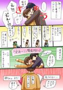リク絵66【みんなのハグv】世界一初恋 (セカコイ) 律
