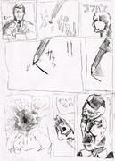 中学の頃の落書き漫画。