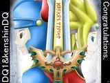 ドラゴンクエスト&剣神