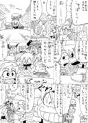 ハクレーレイムさん・コウマーアイランド編[5]