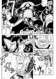 漫画 「たった一人の最終決戦〜フリーザに挑んだZ戦士 孫悟空の父〜」 P3