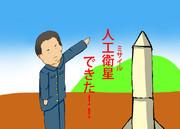 【チャリできた】ミサイルできた【ネタ】