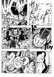 漫画 「たった一人の最終決戦〜フリーザに挑んだZ戦士 孫悟空の父〜」 P4