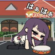 タンバリンで踊り疲れた山田葵.GIFアニメ