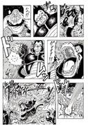 漫画 「たった一人の最終決戦〜フリーザに挑んだZ戦士 孫悟空の父〜」 P5