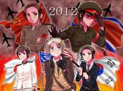 2012年東アジアが、世界が危ない!