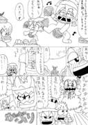 ハクレーレイムさん・コウマーアイランド編[9]