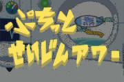 どやるー(gifアニメ)