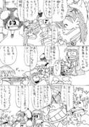 ハクレーレイムさん・コウマーアイランド編[10]