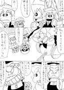 ハクレーレイムさん・コウマーアイランド編[11]