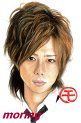 Kis-My-Ft2☆北山宏光☆