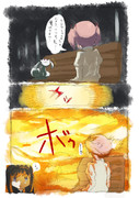 ウルティメイトプラズマ!!(続き)