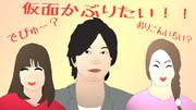 岸田メルさんとアップアップガールズ(仮)さん