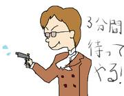 植田まさしが描いたムスカ大佐だ