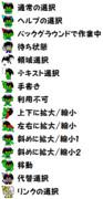デビルマン(テレビアニメ版) マウスポインター セット