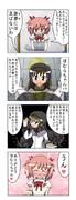 マゾかさんとほむらさん おむつ編(下)