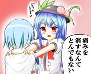 【コラボ注意】天子さんが某魔法少女に一言言いたいようです