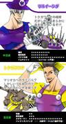 BASARAカート【関が原】