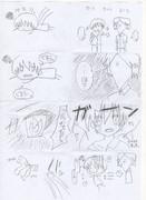 私の漫画2