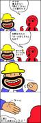 駄菓子漫画2