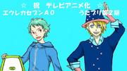 やった!!テレビアニメ化☆