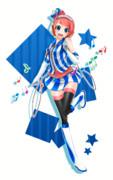 青いコンビニで〜♪