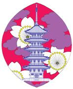 桜五重塔の散華〜念佛宗(念仏宗)無量寿寺 佛教之王堂