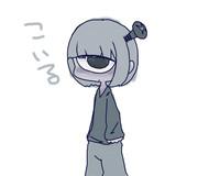 coiru