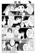 諦 観【ufotableネタ】