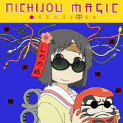 Nichijou Magic Orchestra (US版)