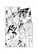 jojo×eva 20(とれす)