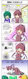 みすちー4コマ 7