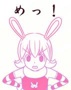 【ラクガキ】ピヨンちゃん