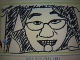 六角さん(バトルドーム)