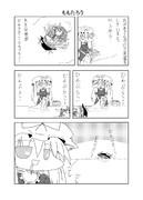 東方よだれ漫画 1