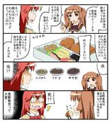 なつまち漫画02