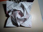 薔薇(折り紙)