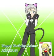 セリオス誕生日おめでとう!2012
