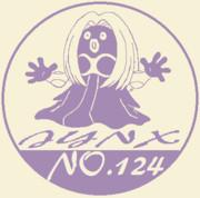 NO.124ルージュラ