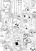 ハクレーレイムさん・コウマーアイランド編[22]
