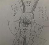 落書き11-うどんげ-