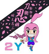 【ワンピース15周年】~ワリオファミリーの二年後(っぽいの)描いてみた~【おめでとう!】